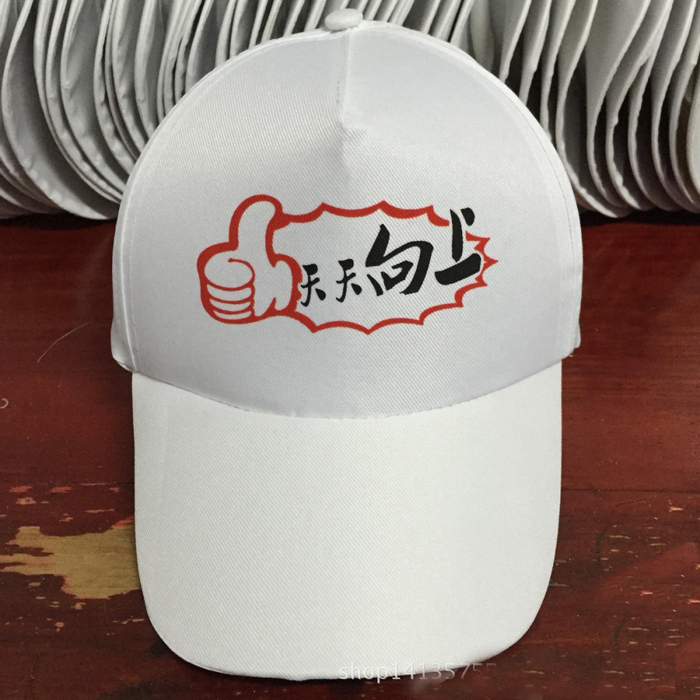 白色廣告帽.jpg